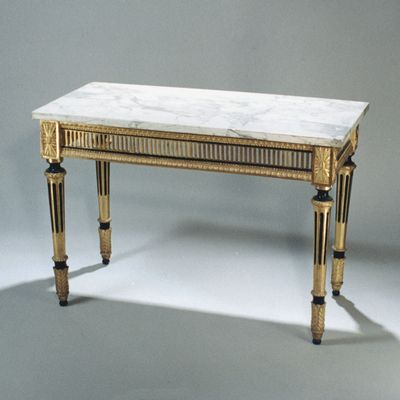 GILTWOOD SIDE TABLE